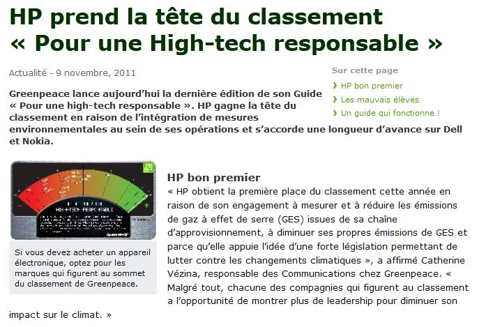 HP premier guide Greenpeace
